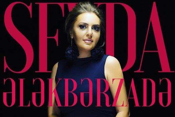 Севда Алекперзаде сняла клип на популярную песню «Qal, sənə qurban»